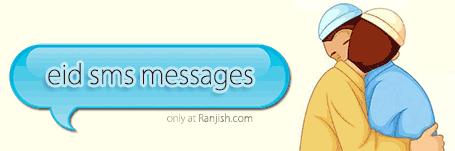 send eid sms