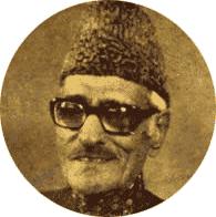 Sahir Hoshiarpuri