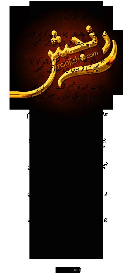 خیال_و_خواب ہوئی ہیں محبتیں کیسی - عبید اللہ علیم